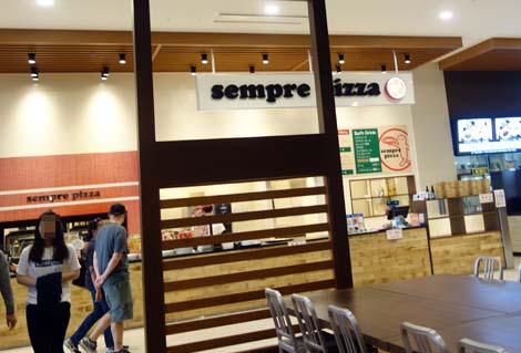 センプレピッツァ イオンモール沖縄ライカム店(沖縄)アジア最大級のショッピングモールでマルゲリータをテイクアウト