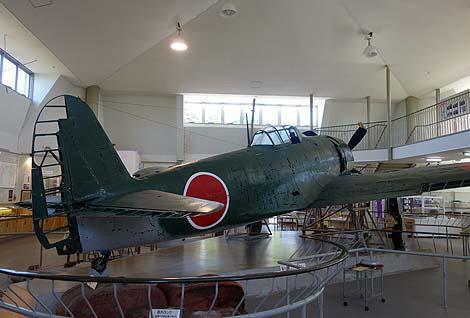 日本で唯一の海軍傑作機が無料で見学できます「紫電改展示館」(愛媛南宇和郡)