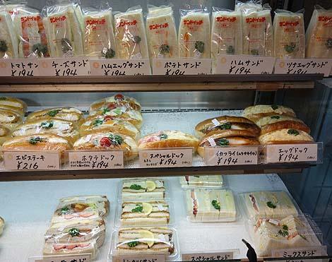 丸十サンドール(東京十条)お総菜系パンが種類豊富な老舗パン屋さん