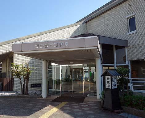 淡路島のちょうど中央に位置している総合レジャー施設「サンライズ淡路」(兵庫南あわじ市)
