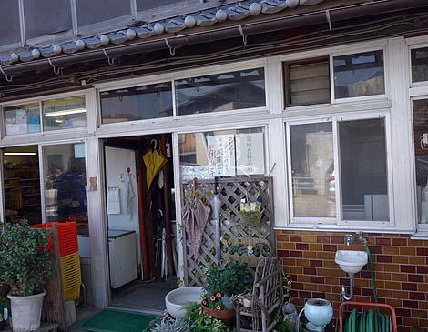 須崎食料品店(香川県三豊市)ぶっとくて剛麺はまさに私好みの讃岐うどん!!