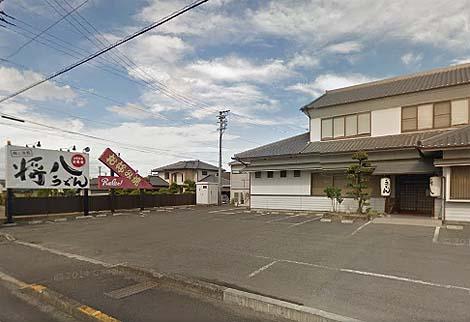 将八うどん 観音寺本店(香川)セルフサービスの香川ローカルチェーン店でひやかけ