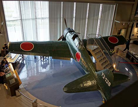 大刀洗平和記念館(福岡県朝倉郡)ゼロ戦32型