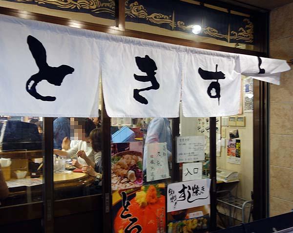 日本一周補完ママチャリ旅中のグルメはどうしようか?