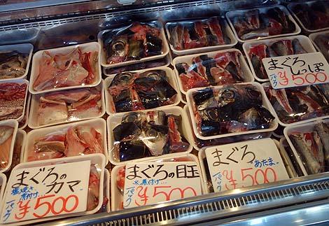 泊いゆまち(沖縄那覇)漁港の海鮮直売所で買ったワンコイン500円手巻き寿司用の刺身