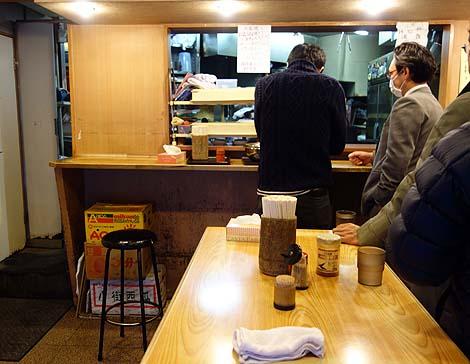 とんがらし(東京水道橋)旨くてボリュームたっぷり天ぷら盛り合わせのひもかわうどん