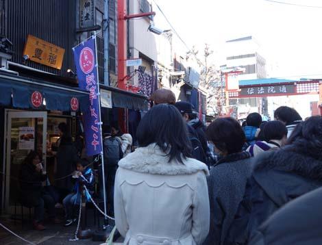 豊福(東京浅草)行列必至の人気店!黒毛和牛を使っている高級カレーパン
