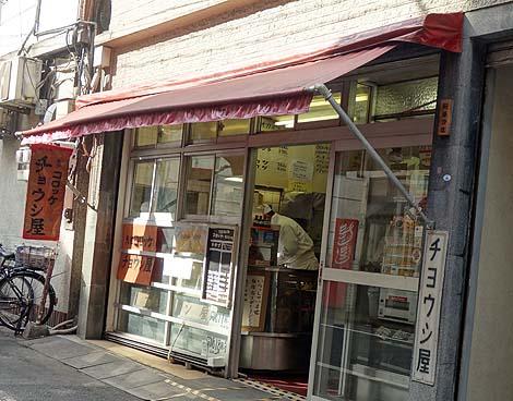チョウシ屋(東京銀座)取材拒否!行列のできるコロッケパン発祥店の実力は?
