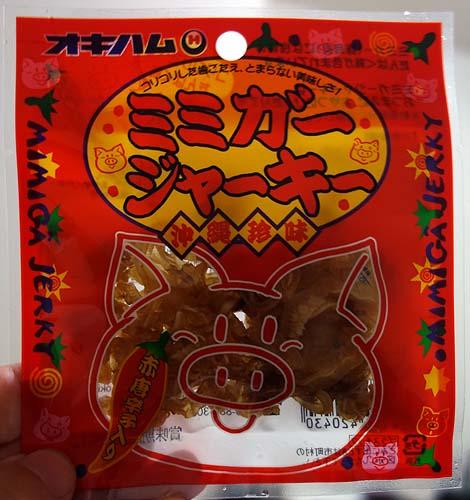 ユニオン 赤嶺店(沖縄那覇)海ぶどうとミミガージャーキー/ご当地スーパーめぐり