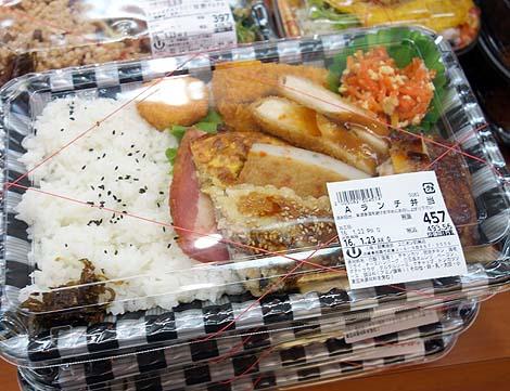 ユニオン 真嘉比店(沖縄那覇)ホーメルベジタブルポークシチュー/ご当地スーパーめぐり