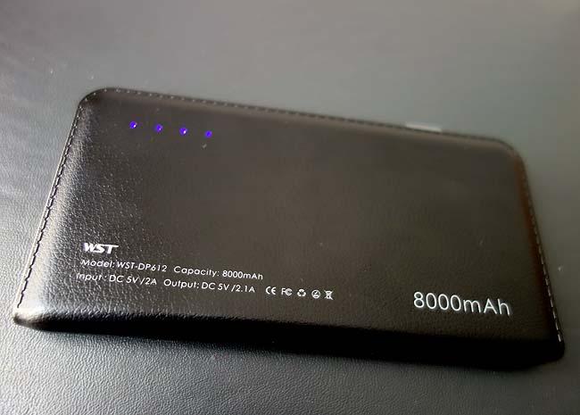 日本一周補完ママチャリ走行中の電子製品はどうやって充電?1480円の大容量モバイルバッテリーを購入