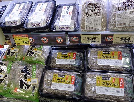 ヨークベニマル ららパーク天童店(山形天童)「上喜元」純米吟醸とピザトースト/ご当地スーパーめぐり