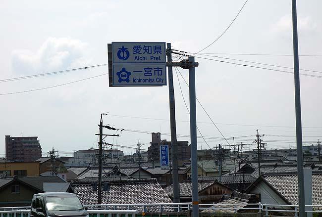 ママチャリ旅も大好きな大都会「名古屋」へ!しかしこの休業遭遇運なんとかならんか?(日本一周364日目前編)