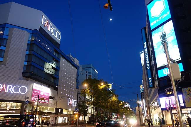 本日の目的地は札幌すすきの♪やっぱ大都会の華やかさやね~しかし寒い・・・(日本一周368日目後編)