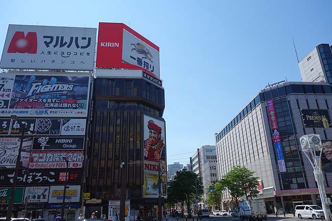 本日から北海道民になります!色々手続きに札幌の町を奔走♪帯広豚丼のランチ(日本一周369日目前編)