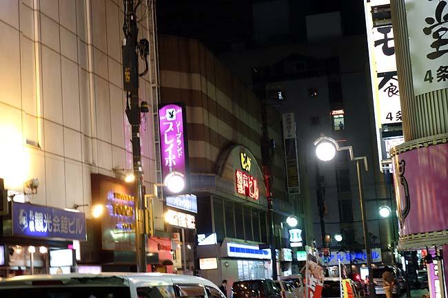 北海道民になっての1日目・・・すすきので豪遊はできず貧民はささやかに飲み始める(日本一周369日目後編)