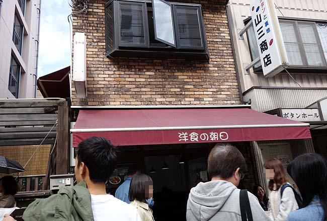 一時帰省の神戸を離れ新たなる地へ向けて出発のこの日!慣れ親しんだビフカツを食いに行こう
