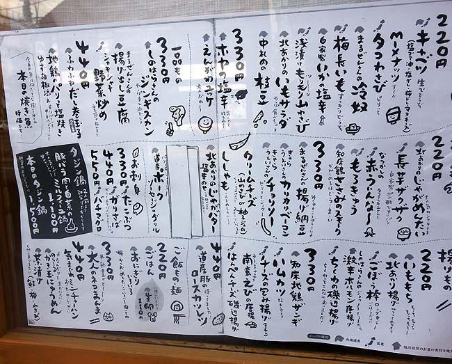 旭川駅周辺の買物公園に戻ると土砂降りの雨!この日は部屋呑みにいたしますか♪(北海道高速バスの旅)