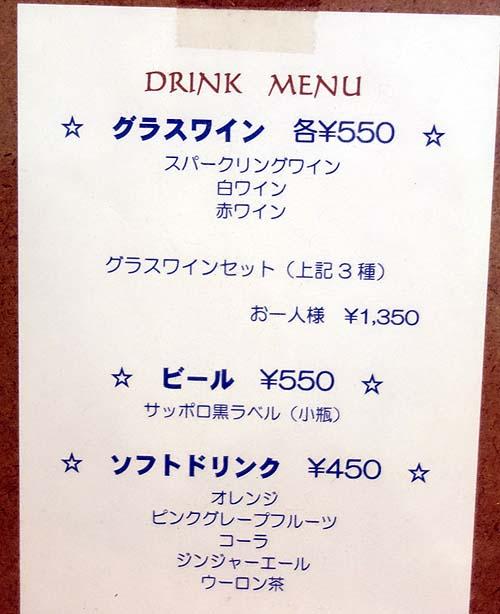 ビストロ・デジャ[BISTRO deja?](北海道札幌)過去最高にコストパフォーマンス高いフレンチランチか