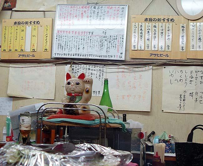 立呑み処 呑べえ(兵庫明石)地元の海鮮グルメ豊富なご常連で賑わう立ち飲み屋さん