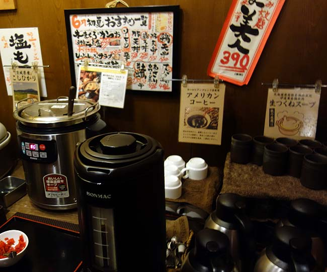 炭火居酒屋 炎 北2条店(北海道札幌)食べ放題1280円のランチがランパスで500円とお得なように思ったが・・・