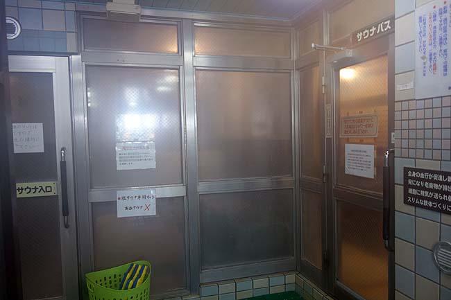 朝食付き税込み2600円!激安オーソドックスなタイプです「サウナ&カプセル・ファーストイン高松」(香川)