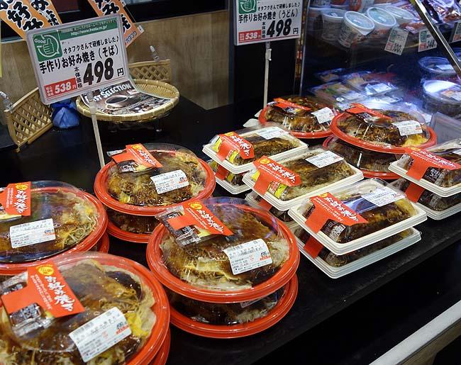 フレスタ・おかず工房アイネス店(広島福山)炙り牡蠣と広島風つけ麺/ご当地スーパーめぐり
