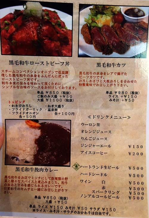 和牛とワイン フォーコ[fuoco](広島立町駅)朝挽黒毛和牛のハンバーグを自分で焼きながらのランチ