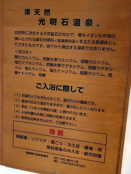 シングル個室がなんと宿泊料1900円!この激安価格はめったにないですよね「ウィークリー翔岐阜羽島ホステル」(岐阜羽島)
