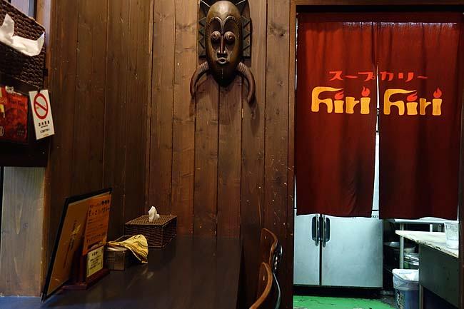 スープカリー ヒリヒリ2号(北海道札幌駅)スープカレーの人気店でいただく980円骨チキチキンカリー