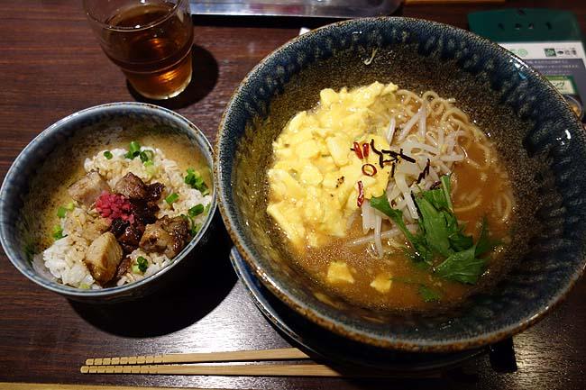 ラーメン札幌 一粒庵 (北海道札幌)北海道食材!熟成味噌のコクのあるらーめんとチャーシュー丼