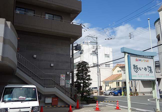 姫路駅・姫路城からも近い位置にある庶民派銭湯 湯あそびひろば「憩いの湯」(兵庫姫路)