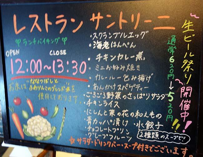 「太平洋フェリー」いしかり(愛知名古屋⇔北海道苫小牧を結ぶ豪華カーフェリー)乗船記昼食バイキング編