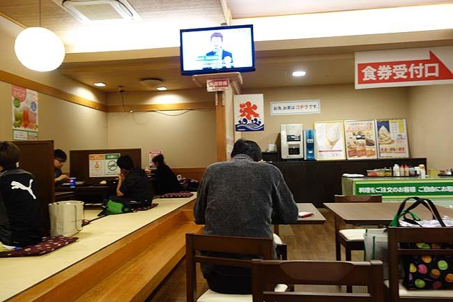 1泊2食つきで3500円!その2食を今回ご紹介!「フレスパランド カッタの湯 カプセル in UBE」(山口宇部)