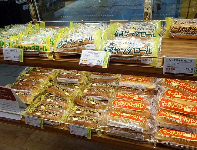 キムラヤのパン 一番街店(岡山駅前)岡山県人お馴染み♪たくあんや辛子高菜を挟んだ珍しいロールパン