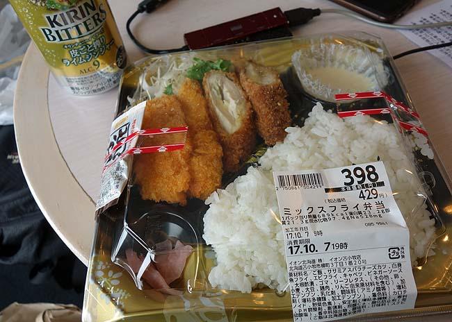 毎度毎度の1日優雅な船上生活にて仙台経由名古屋を目指す太平洋フェリーの旅