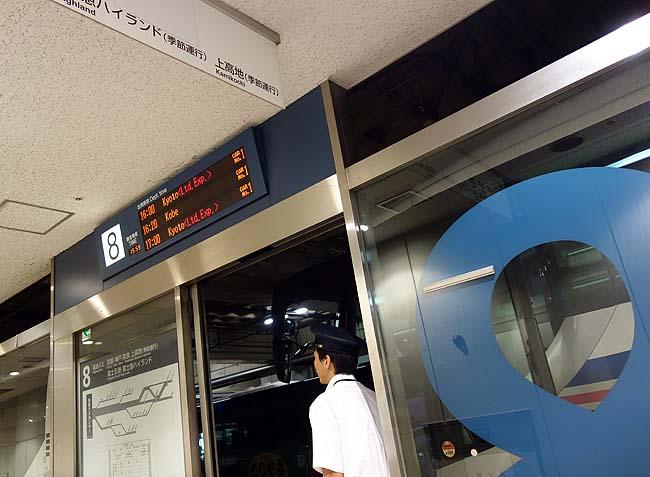 名古屋港へ到着!なんちゅう蒸し暑い本州なんや・・・そして過去最悪の旅路へ