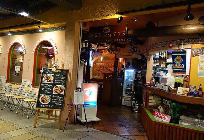 ソンブレロ・メヒカーノ[SOMBRERO MEXICANO](北海道札幌駅)色んなメキシコ料理が詰まったワンプレートパワーランチ