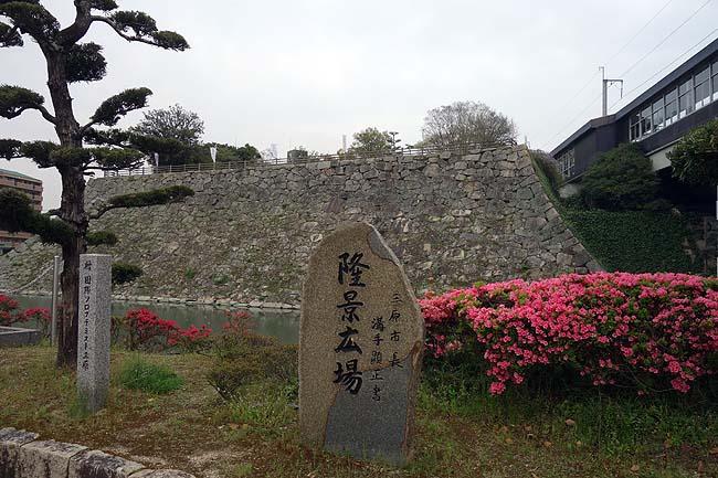小早川隆景が築城した城ですが現在は天守台のみが現存「三原城」(広島)