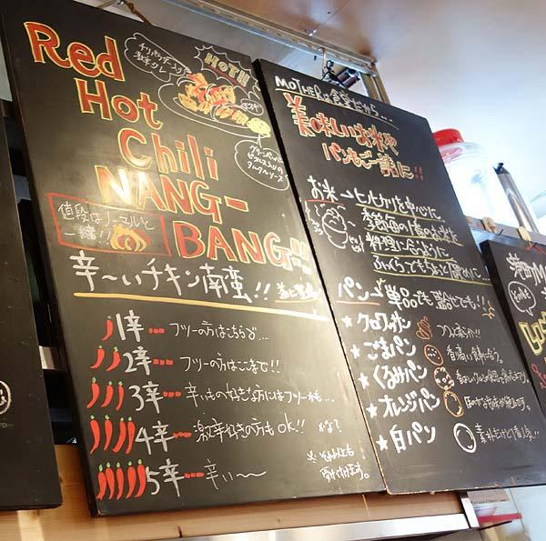 港町MOTHER(神戸三宮)女性に大人気のボリュームたっぷり洋食ランチでチキン南蛮とハンバーグ