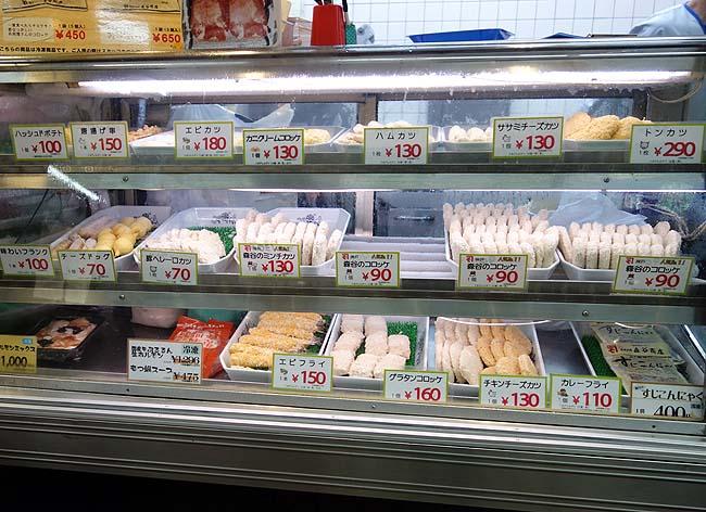 森谷商店 魚の棚店(兵庫明石)明石はしご2軒めは大好きなお肉屋さんのコロッケとミンチカツで