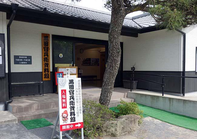 現在は未だ復建されていない萩城がモデルになっております「中津城」(大分中津)模擬天守
