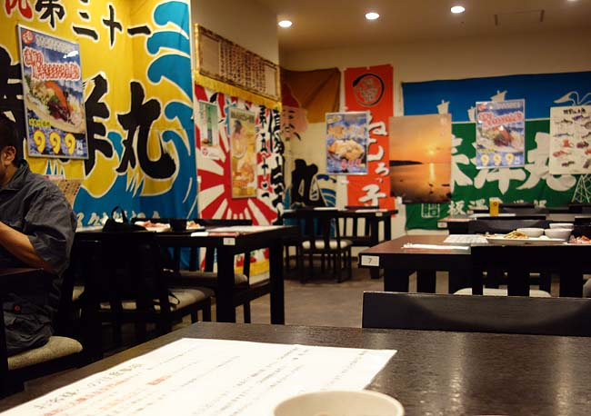 海鮮問屋ヤマイチ 根室食堂 すすきの店(北海道札幌)1000円でいただける寿司も刺身も食べ放題のバイキング