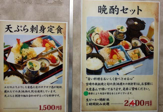 シングル税込み素泊まり3000円のビジネスホテルは大浴場つき!「延岡第一ホテル」(宮崎)