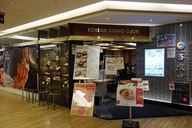 吾照里 札幌エスタ店(北海道)本格韓国料理のお店でローストビーフユッケ丼