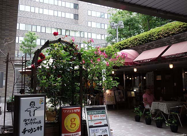 サッポロ珈琲館 時計台ガーデンテラス店(北海道)香り高いアイスコーヒーとデリシングルサンド
