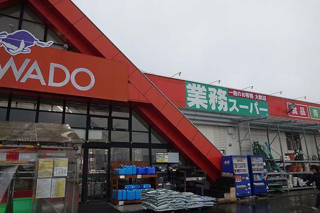 暴風雨の中で再び札幌という地へ向かうこの日!1ヶ月弱空いたその街並みと気候は?