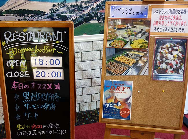 目標にしてた大阪~鹿児島間のママチャリ旅も1150㎞完走を達成!さんふらわあで神戸に帰投(日本一周354日目)