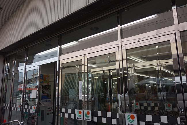 サンリブ 中津店(大分)大分産天然鯛の煮付けとかぼすハイボール/ご当地スーパーめぐり