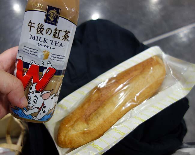 神戸を離れる前にはやっぱこのラーメンを食べておかねば!そして高速バスに乗り込みます